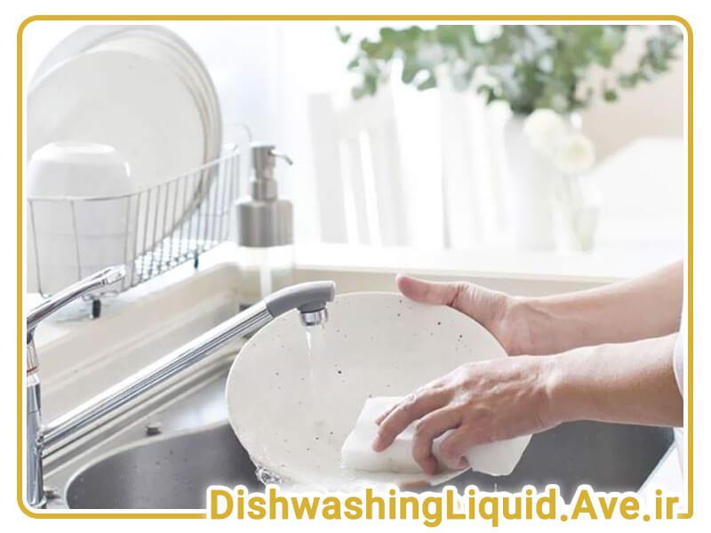 مایع ظرفشویی دستی